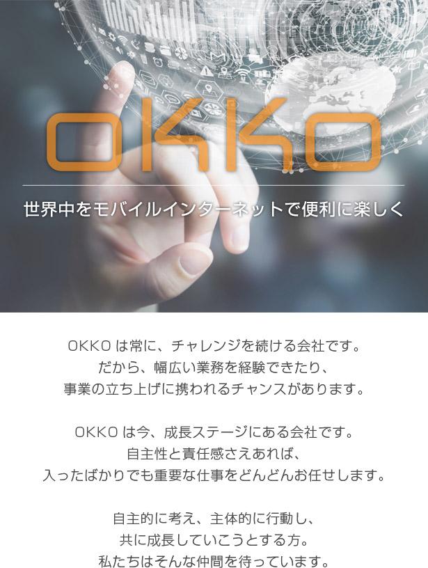 rec_okko